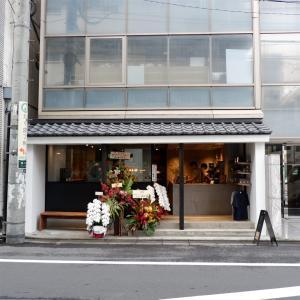 代々木八幡・代々木公園「Beasty Coffee cafe laboratory(ビースティーコーヒー カフェラボラトリー)」