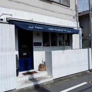 久ヶ原「Cafe Pablo's(カフェ パブロズ)」〜早期定年退職された店主さんのセンスが光る自家焙煎珈琲店〜