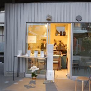 東小金井「Coffee with 4 Elements」〜5席のみのこじんまりとしたコーヒー専門店〜