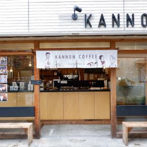 長谷「KANNON COFFEE kamakura(カンノンコーヒー カマクラ)」