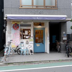 板橋本町「つむぎカフェ」〜お子さま連れに優しいカフェ〜