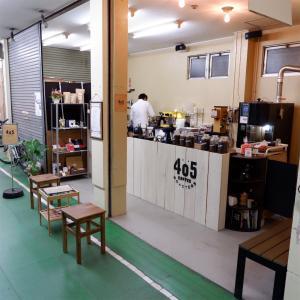 戸部「405 COFFEE ROASTERS(405コーヒーロースターズ)」