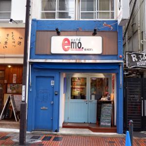 関内「cafe emo.espresso(カフェ エモ エスプレッソ)」〜イタリア系エスプレッソの専門店〜