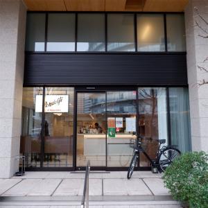 横浜みなとみらい「bondolfi boncaffe(ボンドルフィ ボンカフェ)」〜アラゴスタソフトが人気の穴場カフェ〜