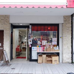 横浜元町」pLus&Kalita(プラスアンドカリタ)」〜コーヒー器具メーカーKalitaプロデュースのコーヒーショップ〜