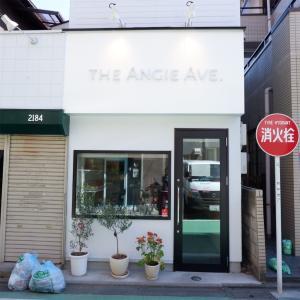 分倍河原「the Angie Ave」〜全面白で統一されたベーカリーカフェ〜
