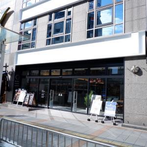 上野「BLUE LEAF CAFE(ブルーリーフカフェ)」〜auショップに併設されているカフェ〜