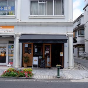 大倉山「cafe de pion(カフェ ド ピオン)」〜老舗ケーキ屋さんパティスリーピオンのカフェ〜