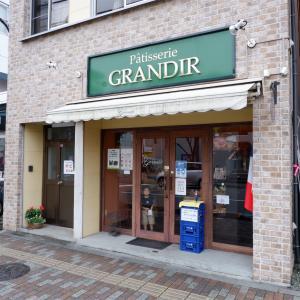大和「Patisserie GRANDIR(パティスリーグランディール)」~フランス菓子メインのケーキ屋さん~