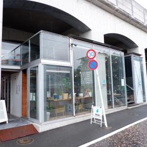 日ノ出町「Chair COFFEE ROASTERS(チェアコーヒーロースターズ)」〜大岡川沿いにある小さなコーヒーショップ〜