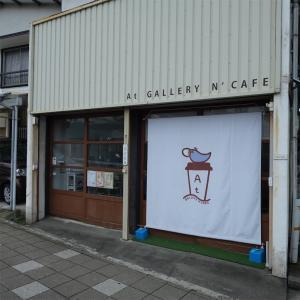 大磯「At GALLERY N'CAFE(エーティーギャラリーアンドカフェ)」