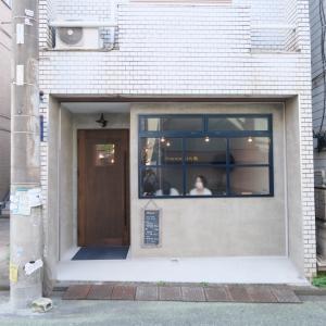 大倉山「喫茶ありをり」〜丁寧につくられた焼き菓子やコーヒーを頂けるカフェ〜