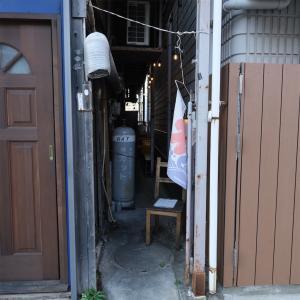 辻堂「喫茶 紬」〜インスタでかき氷が大人気の古民家カフェ〜