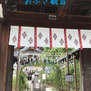 真夏の京都・奈良 一人旅 ③ー4