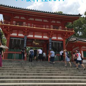 真夏の京都・奈良 一人旅 ⑤