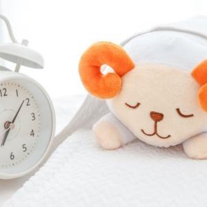睡眠時間を確保し、体調管理に努めよう