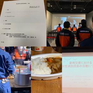 令和元年度第2回埼玉県学生消防団員研修会に参加