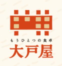 【2019年版】大戸屋のメニュー別PFC一覧