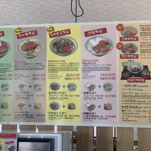 【沖縄・恩納村】美味しい沖縄そばが食べられる「なかむらそば」の口コミブログ