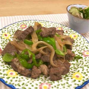 牛肉とピーマンの黒酢炒め