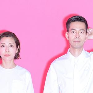【音楽紹介】ハンバートハンバート「虎」