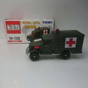 トミカミュージアム 自衛隊救急車