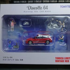 トミカ LV-N ジオコレ64 カースナップ 02a 洗車