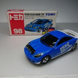 ちょい古トミカ セリカレーシングタイプ&R34 GT-R