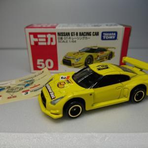ちょい古トミカ GT-Rレーシングカー&ハセミトミカエブロGT-R 2009セパン仕様
