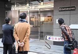 ジャパンライフ 度重なる行政処分により倒産か?!