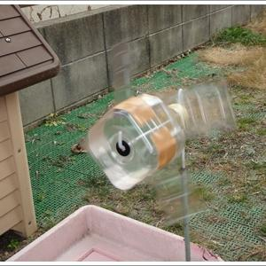 新ペットボトル風車!
