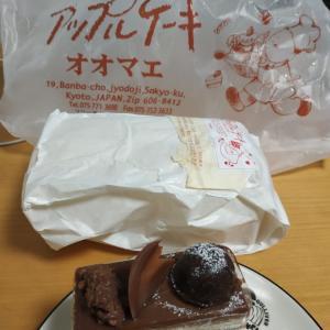 おすすめのケーキ屋さん オオマエ 浄土寺