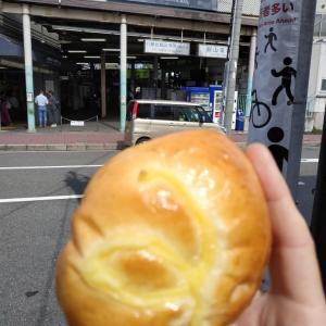京都市内 おすすめのパン屋① クリームパン