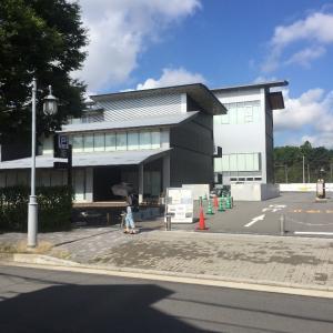 京都コンサートホール、歴彩館、総合資料館