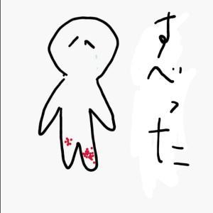運動しなきゃなー(´・ω・`)
