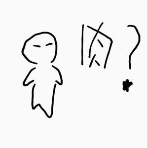 愛おしい(*´ー`*)