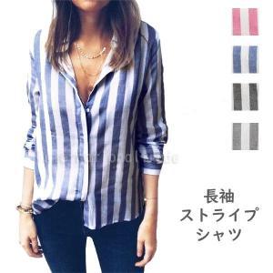 オフィスでもカジュアルでも★爽やかな長袖ストライプシャツ