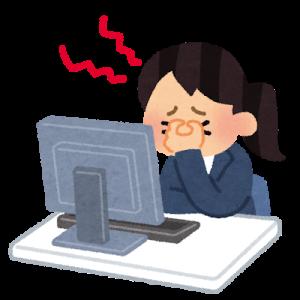 """【其实的日本工作】为了""""外国人技能実習生""""日本人的女人思考什么?"""