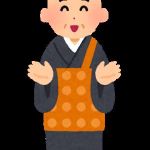 【歌祭文】日本の祭文とは何か?【デロレン祭文】