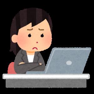 【面接担当者の失礼な質問】日本の人権意識は低いのか?