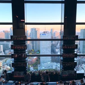 ザ・プリンスギャラリー 東京紀尾井町に行ってきた