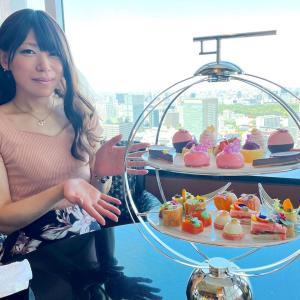 Ritz-Carlton Tokyo の Sakura Afternoon Tea
