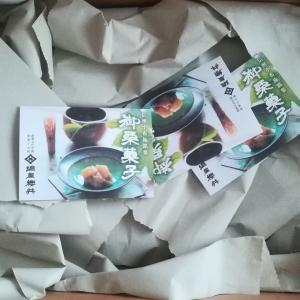 塩屋櫻井さんの栗のお菓子が届きました!