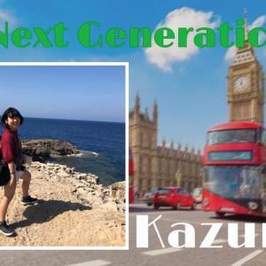 【インタビュー】イギリス留学経験有り。カフェの経営を目指す和音さん!