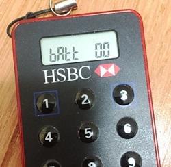今更HSBCのセキュリティ・デバイスを、モバイルに変更してみる