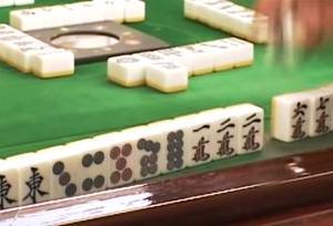 検事長のFunky賭け麻雀
