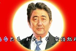 世界の安倍総理の偉業と近未来