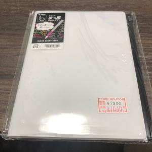 昭和な女*カレンダー*手帳*