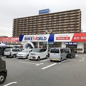 移転したバイクワールド名古屋みなと店と開業予定のナップス名古屋南店