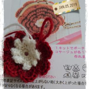 あみあみ編み物☆プランドプーリング